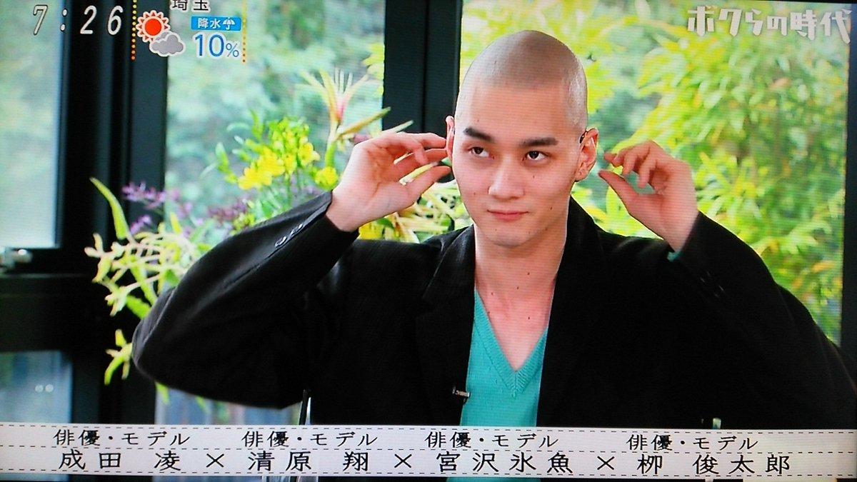 柳俊太郎さんのスキンヘッドの画像