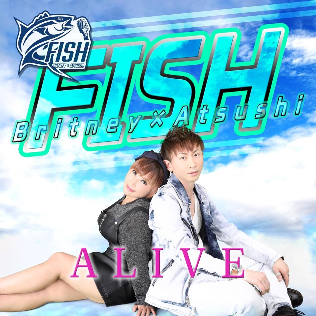 ユニット・FISHの画像