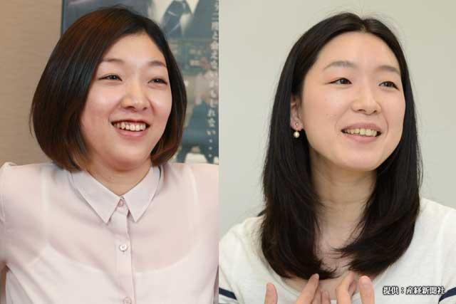 江口のりこさんと安藤サクラさんの画像