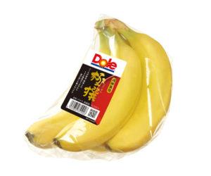 株式会社ドールのバナナ