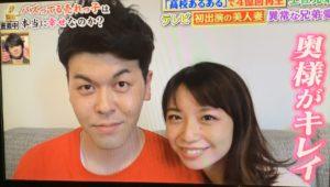 土佐卓也さんと美人妻の画像