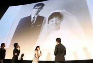 吉田羊さんのご両親の結婚式の写真