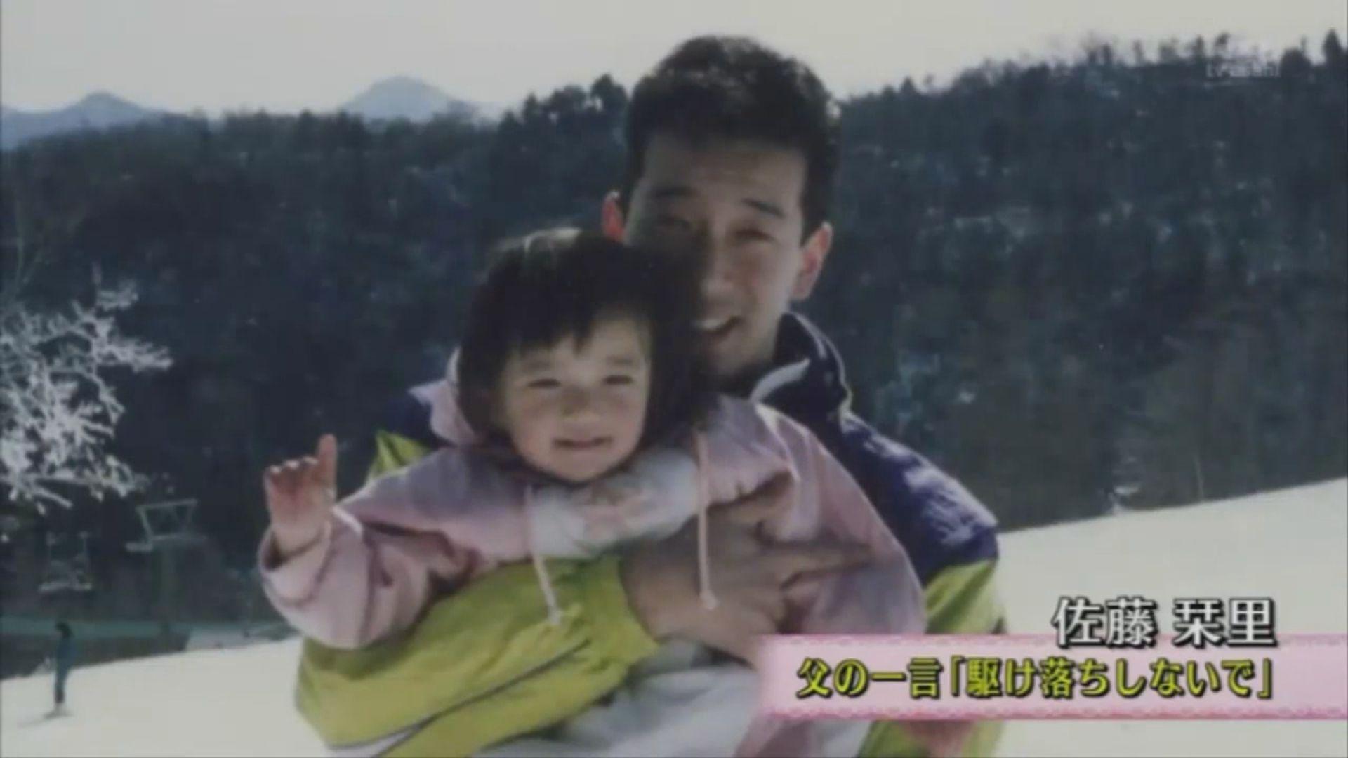 佐藤栞里さんの父親の画像