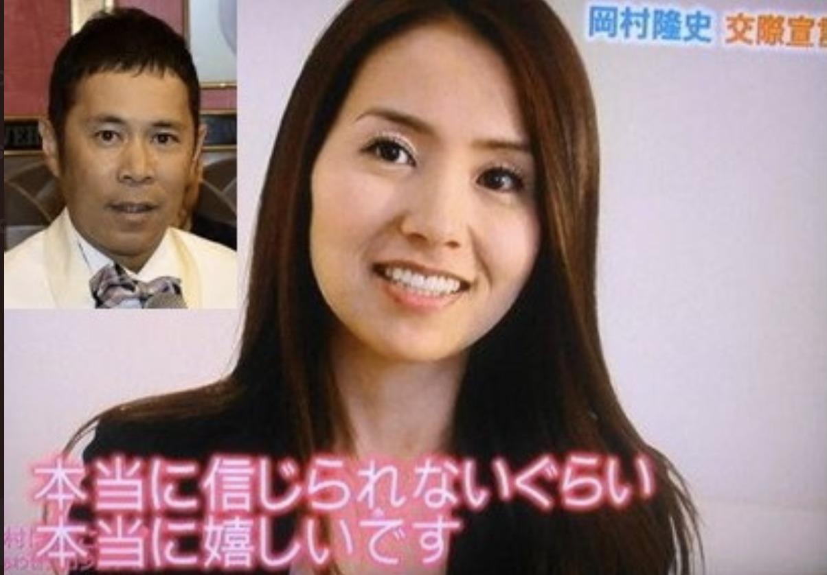 ナイナイ岡村の奥さんの画像