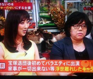 """紫吹淳さんと""""ばあや""""こと菅由美子さんの画像"""