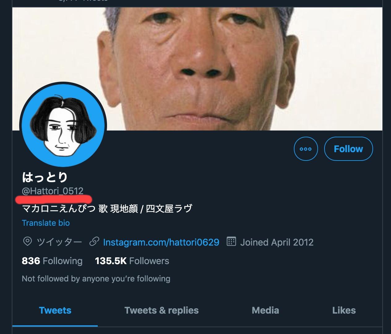 はっとりさんのTwitter画像