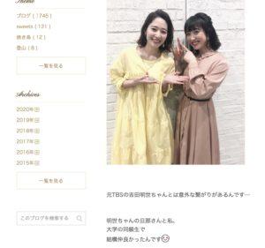 川田裕美アナのブログ