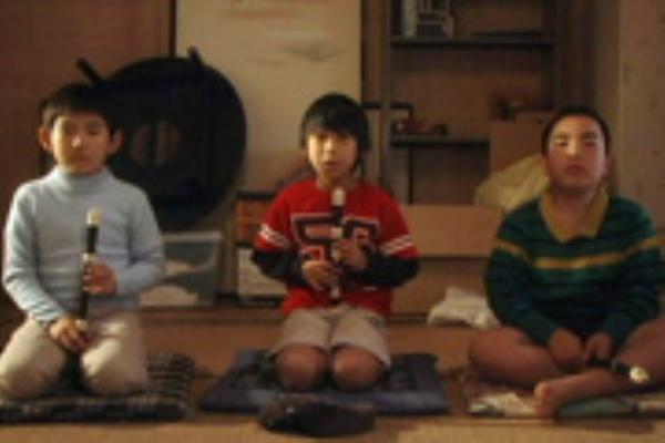 映画『ジャーマン+雨』の画像