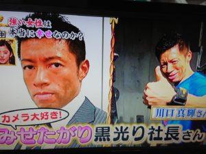 """""""黒光り社長""""こと川口真輝さんの画像"""