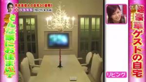 中島美嘉さんの部屋