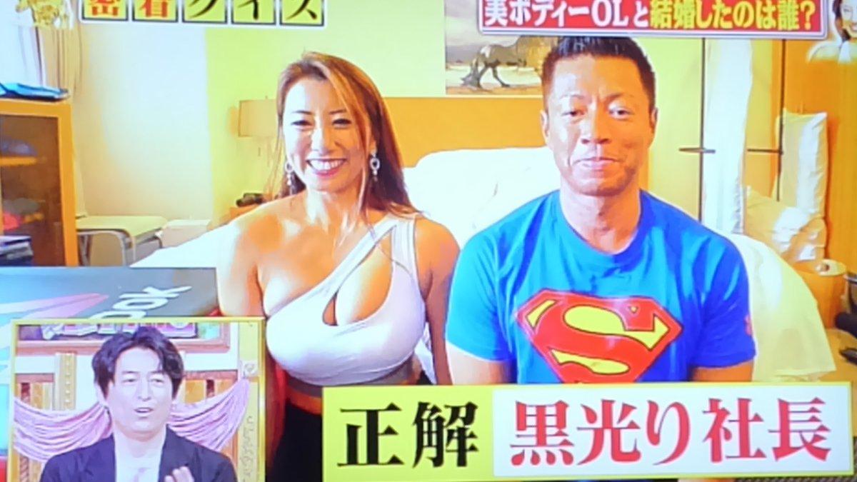 安井友梨さんと川口真輝さんの画像