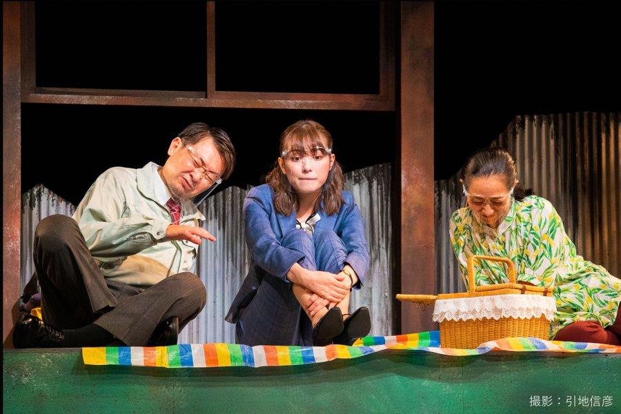 内田理央さんの舞台の写真