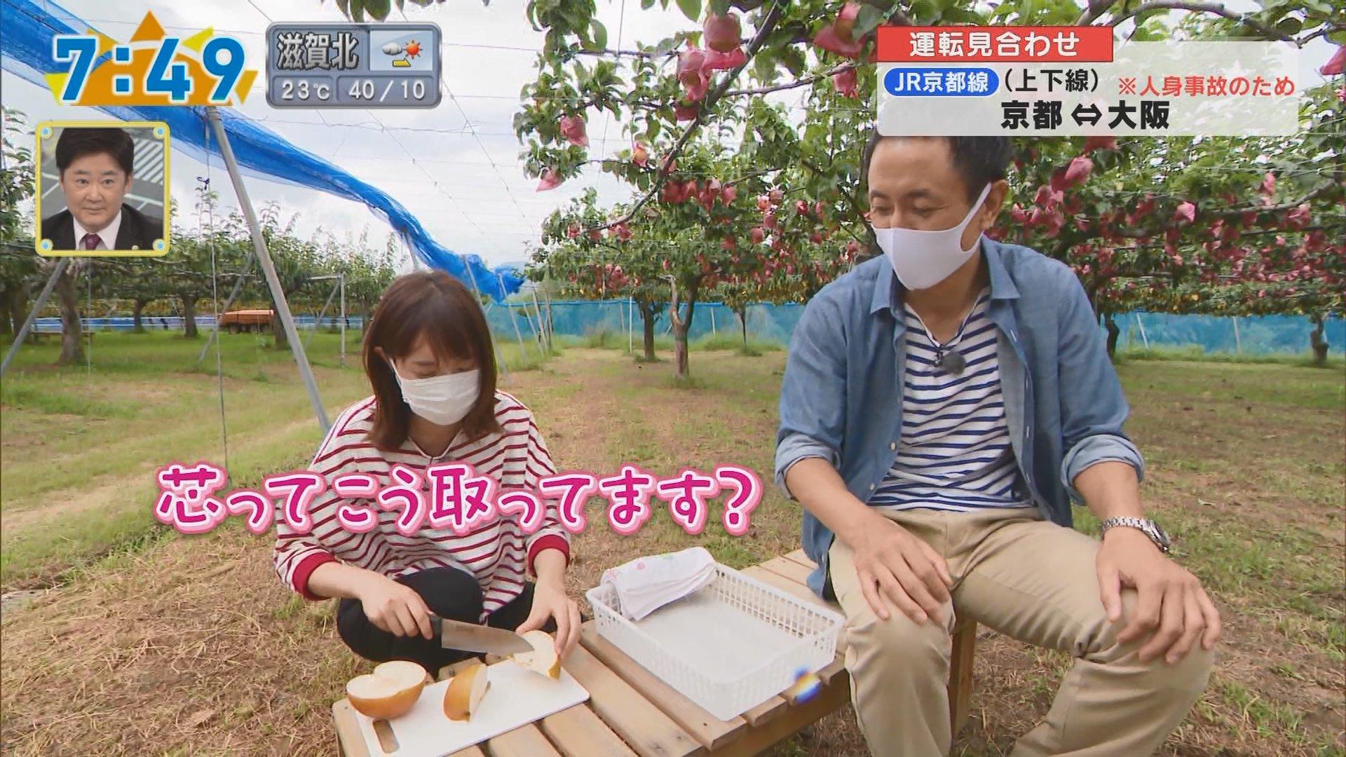 澤田アナの料理シーン