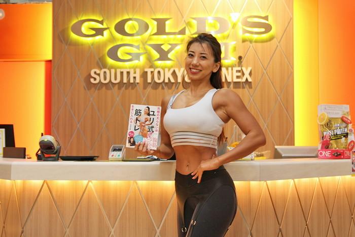 安井友梨さんの画像