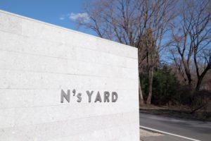 N's YARDの画像