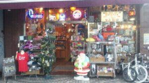 雑貨店BRAVOの画像