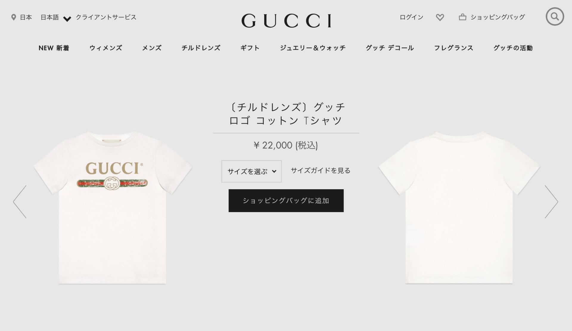 グッチTシャツの画像