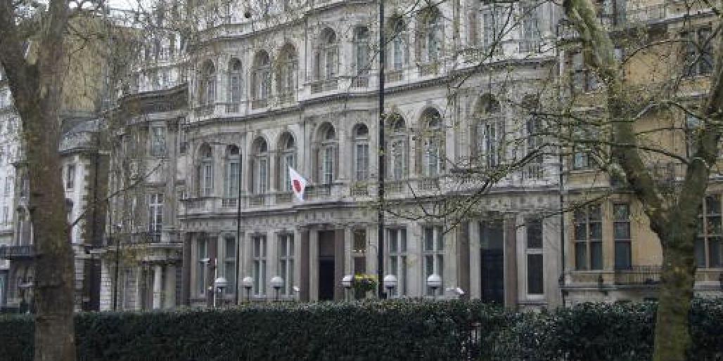 イギリスの日本大使館の画像