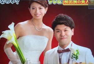 土佐卓也さんの結婚式の画像