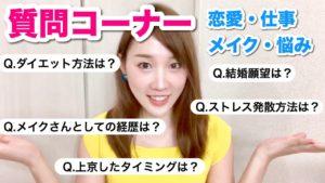 梶恵理子(かじえり)さんのYouTubeライブの画像