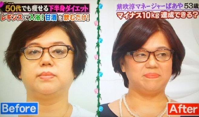 """""""ばあや""""こと菅由美子さんの画像"""