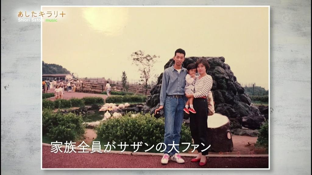 佐藤栞里さんの家族写真