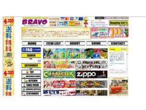 雑貨店BRAVOのネットショップ画像