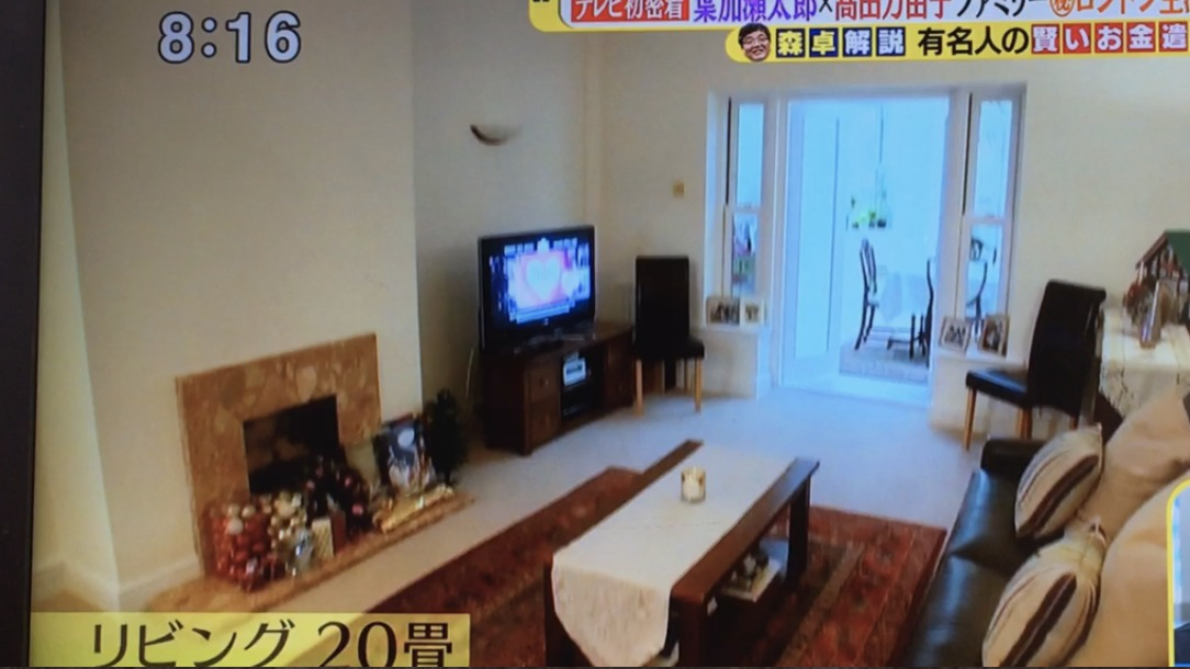 葉加瀬太郎さんの自宅のリビング