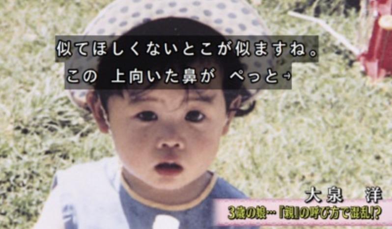 大泉洋さんの娘・くみちゃんの画像