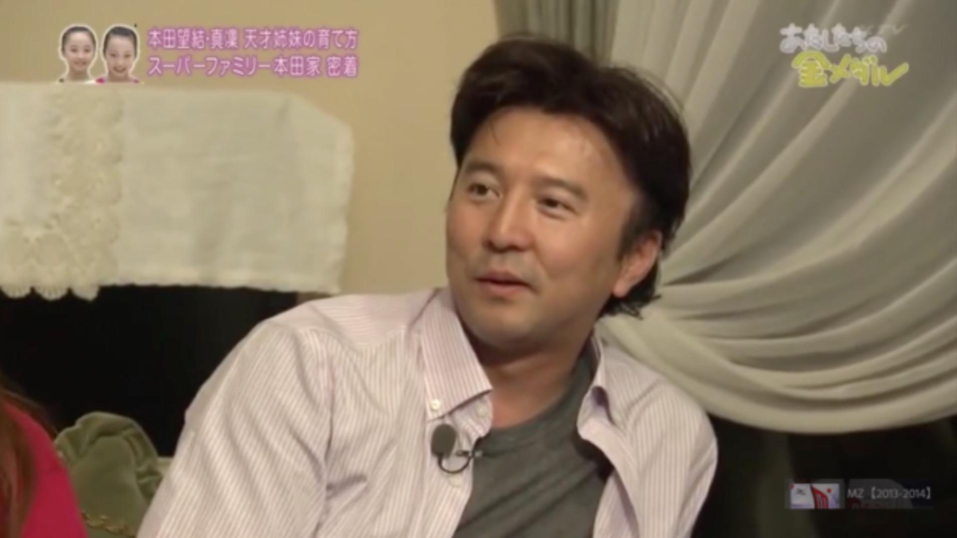 本田竜一さんの画像