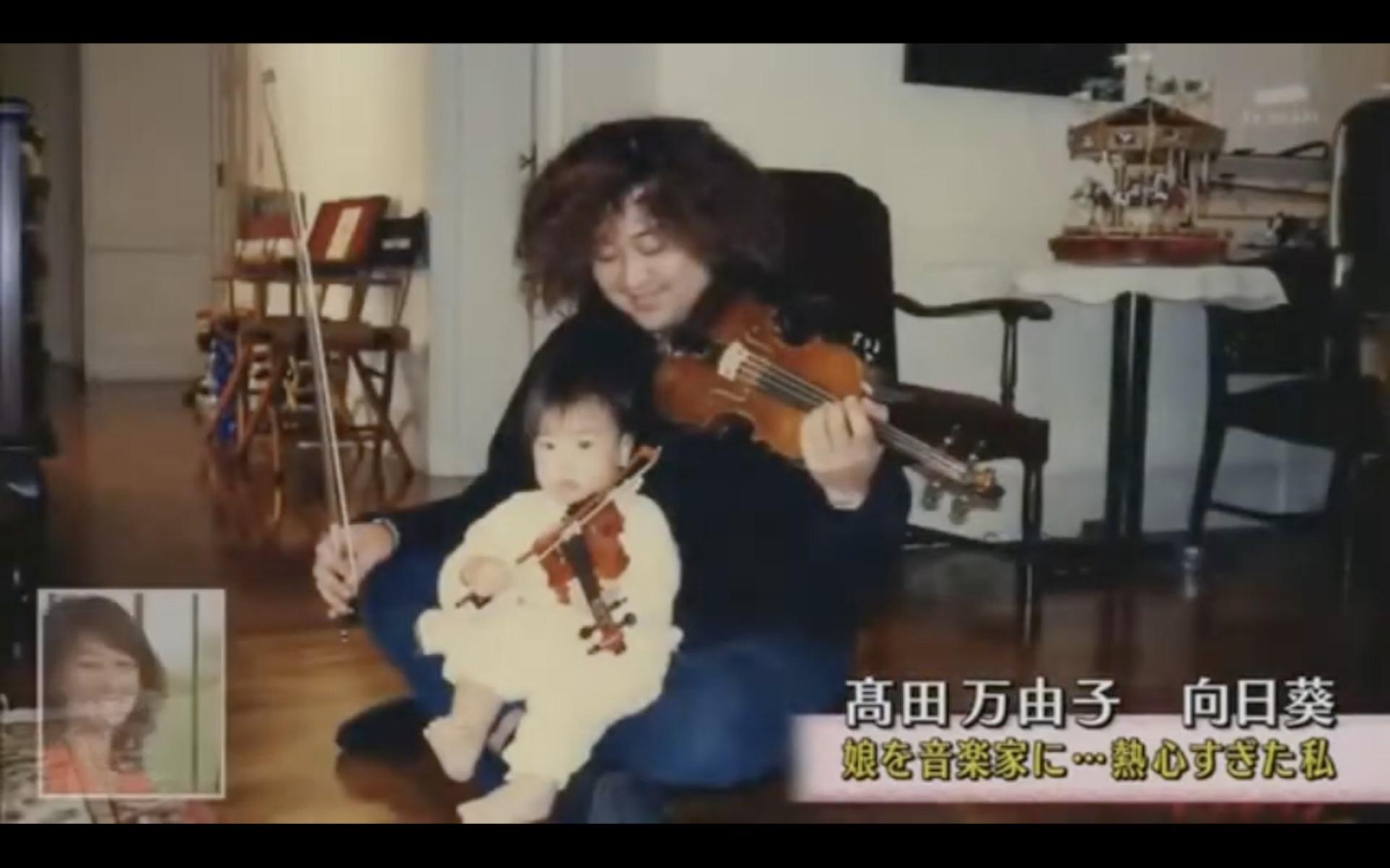 葉加瀬太郎さんと向日葵さんの画像