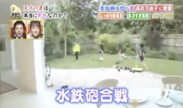 葉加瀬太郎さんの自宅の庭