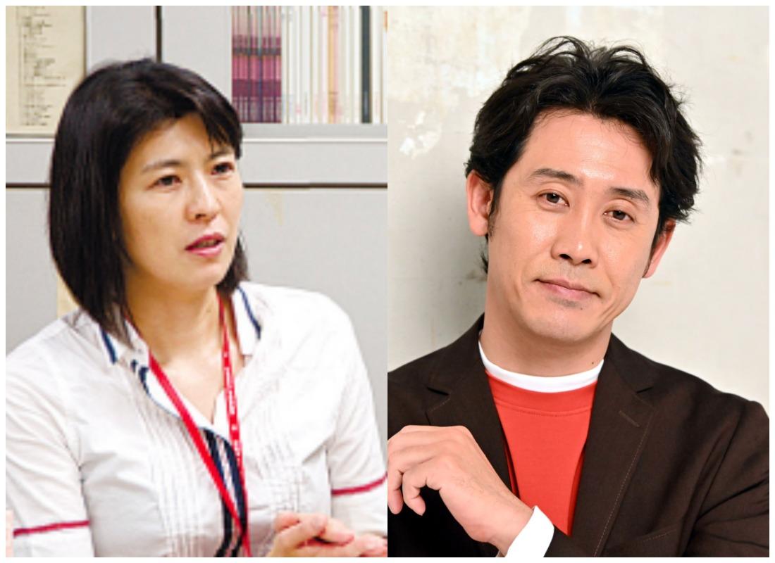 大泉洋さんと嫁・中島久美子さん