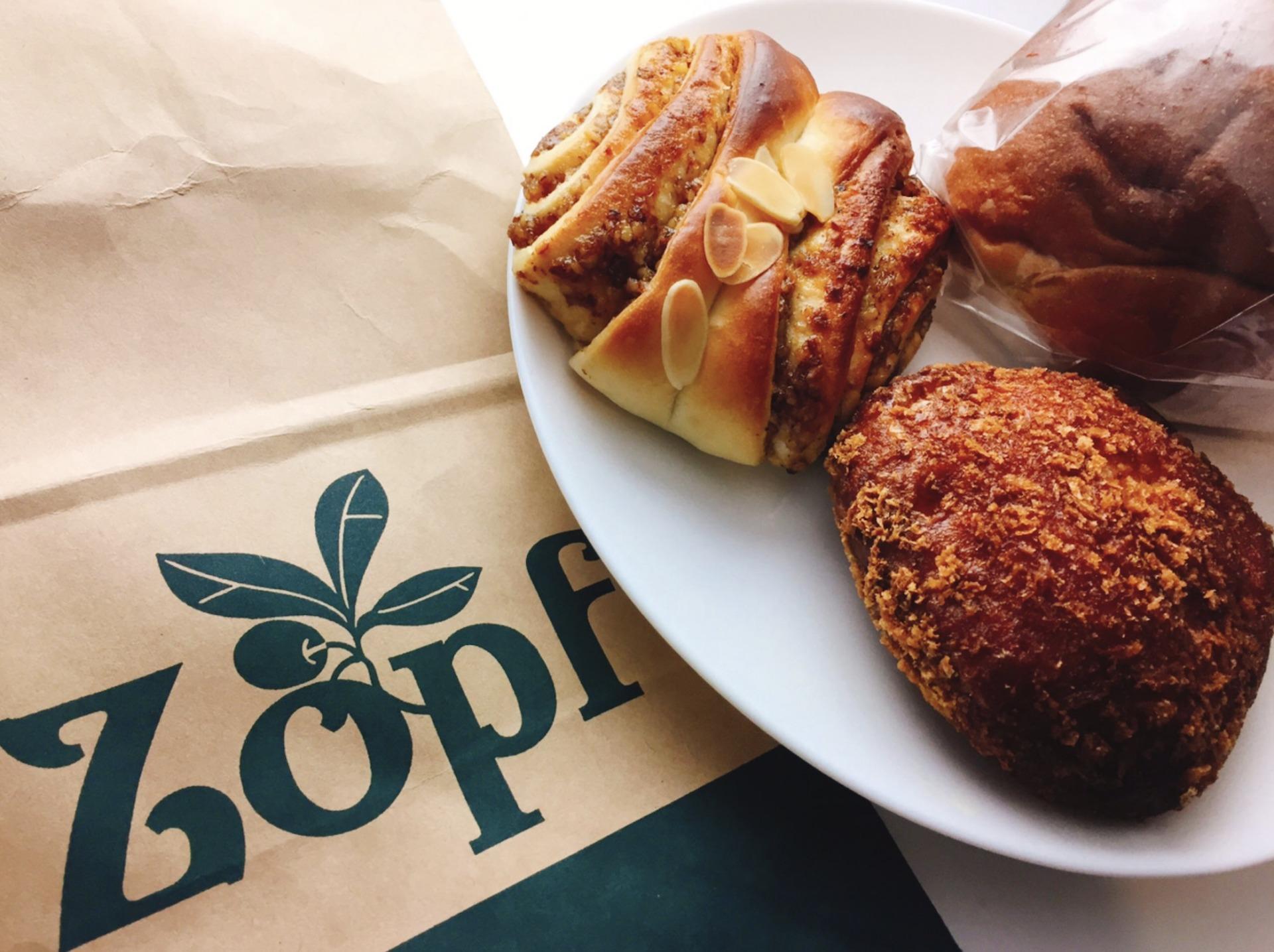 『Zopf』のカレーパン