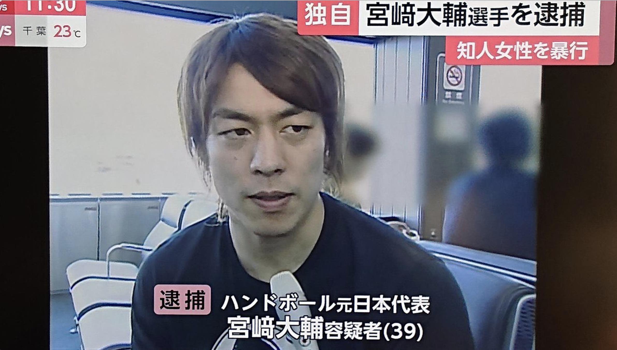宮崎大輔さんの画像