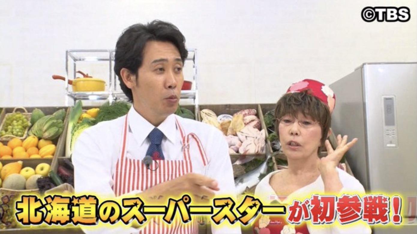 『モニタリング』の大泉洋さんと平野レミさん