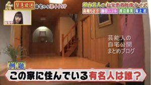 本田望結さんの実家