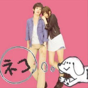 本田翼さんと彼氏のプリクラ
