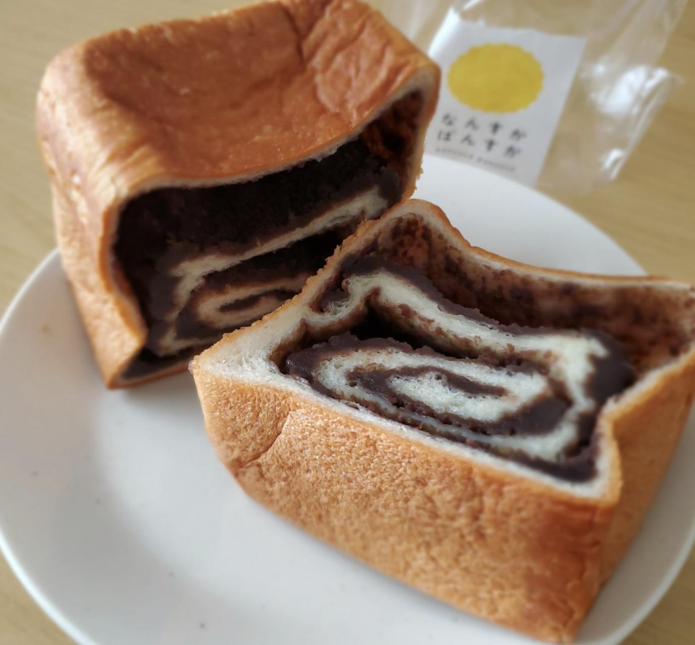 あん食パンの画像
