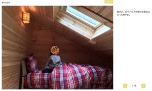 娘さんのベッドルーム