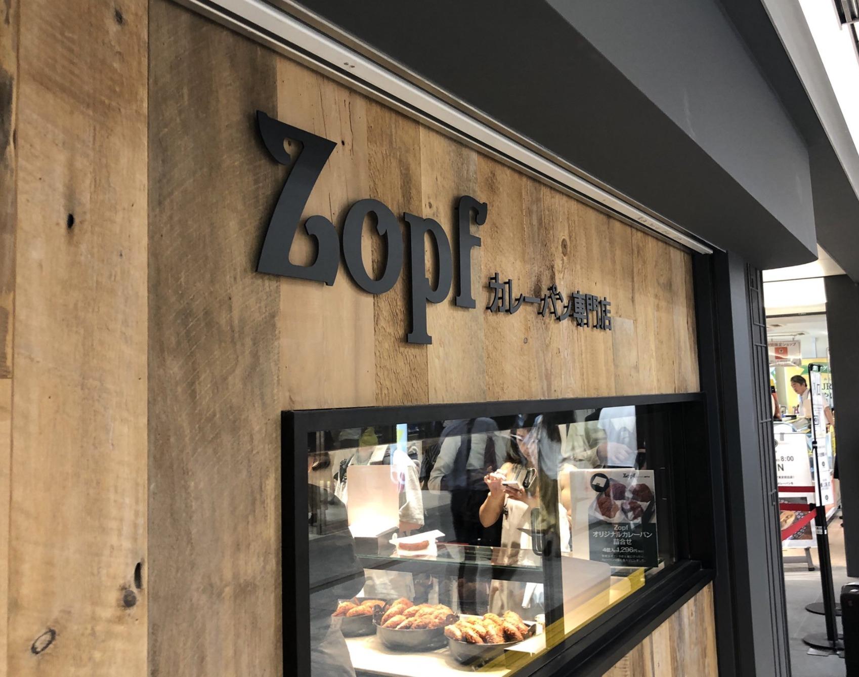『Zopf』の画像