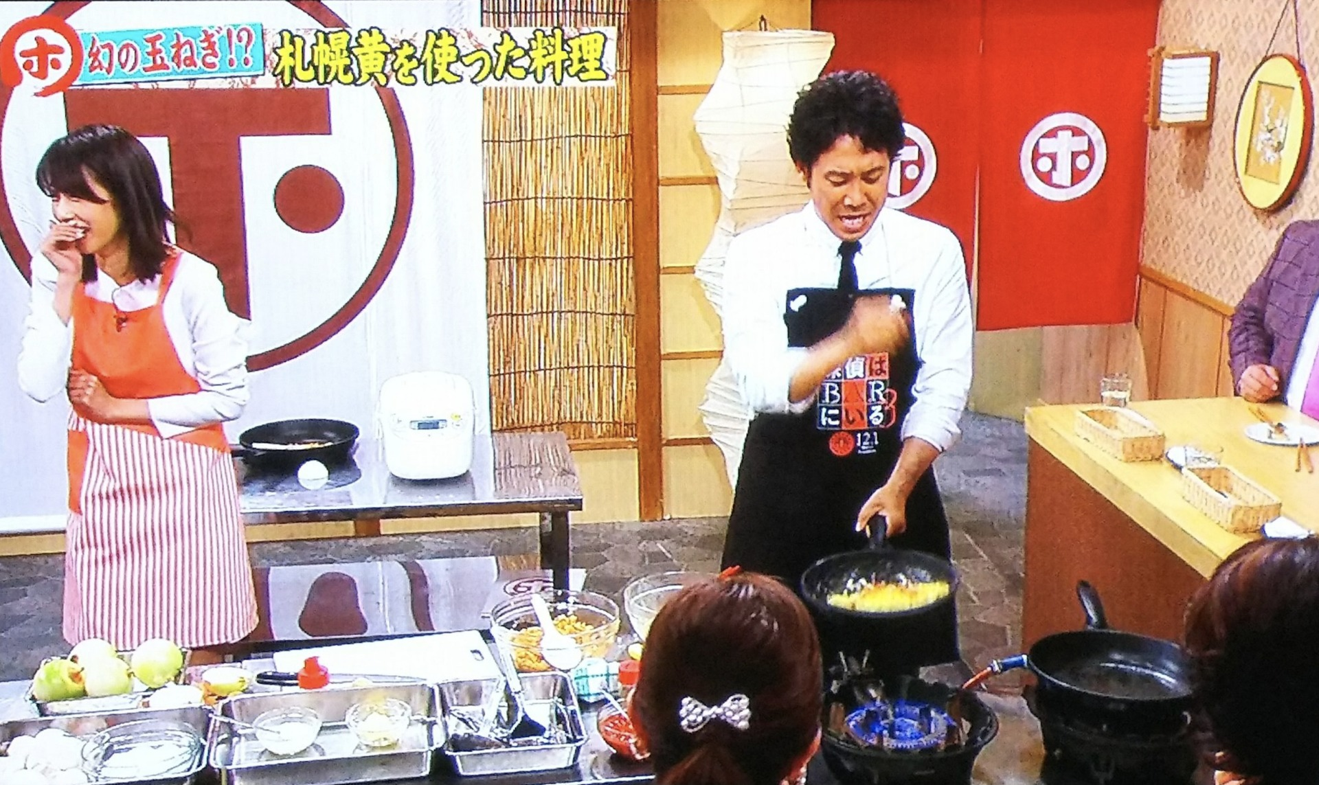 『ホンマでっか!?TV』の画像