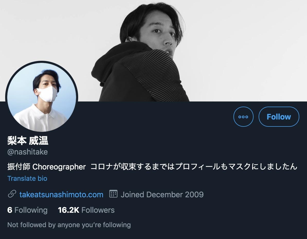 梨本威温さんのTwitterアカウント