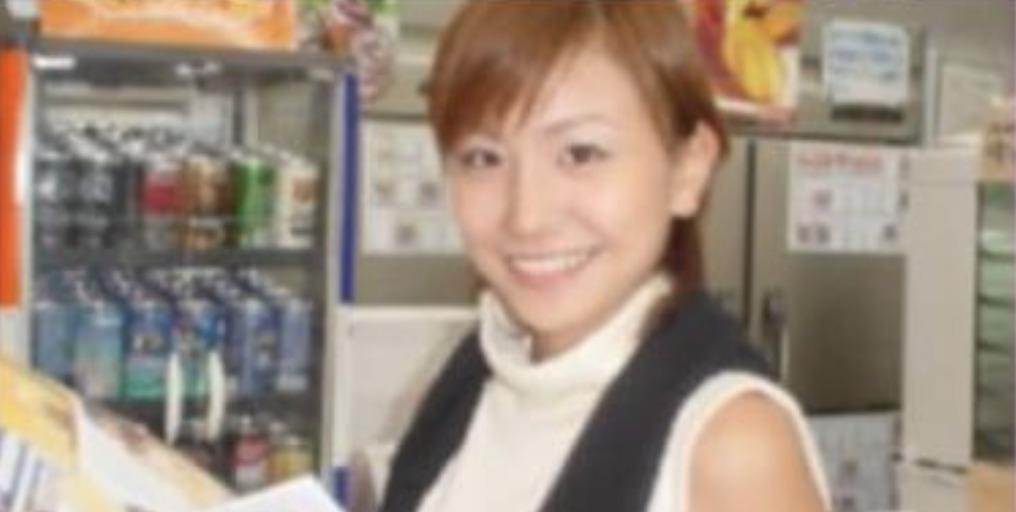 高内三恵子さんの画像