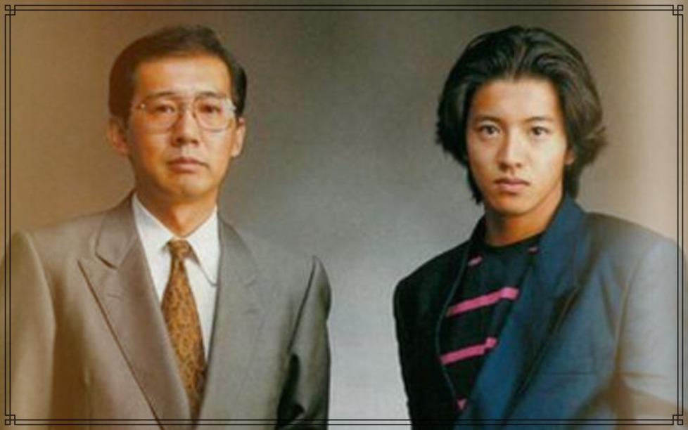 木村拓哉さんと父親の画像