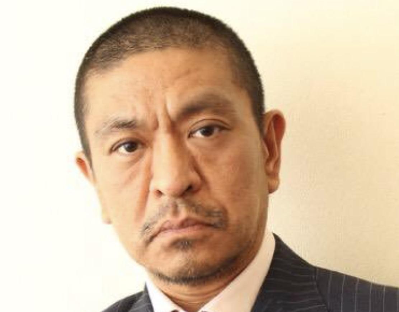 松本人志さんの画像