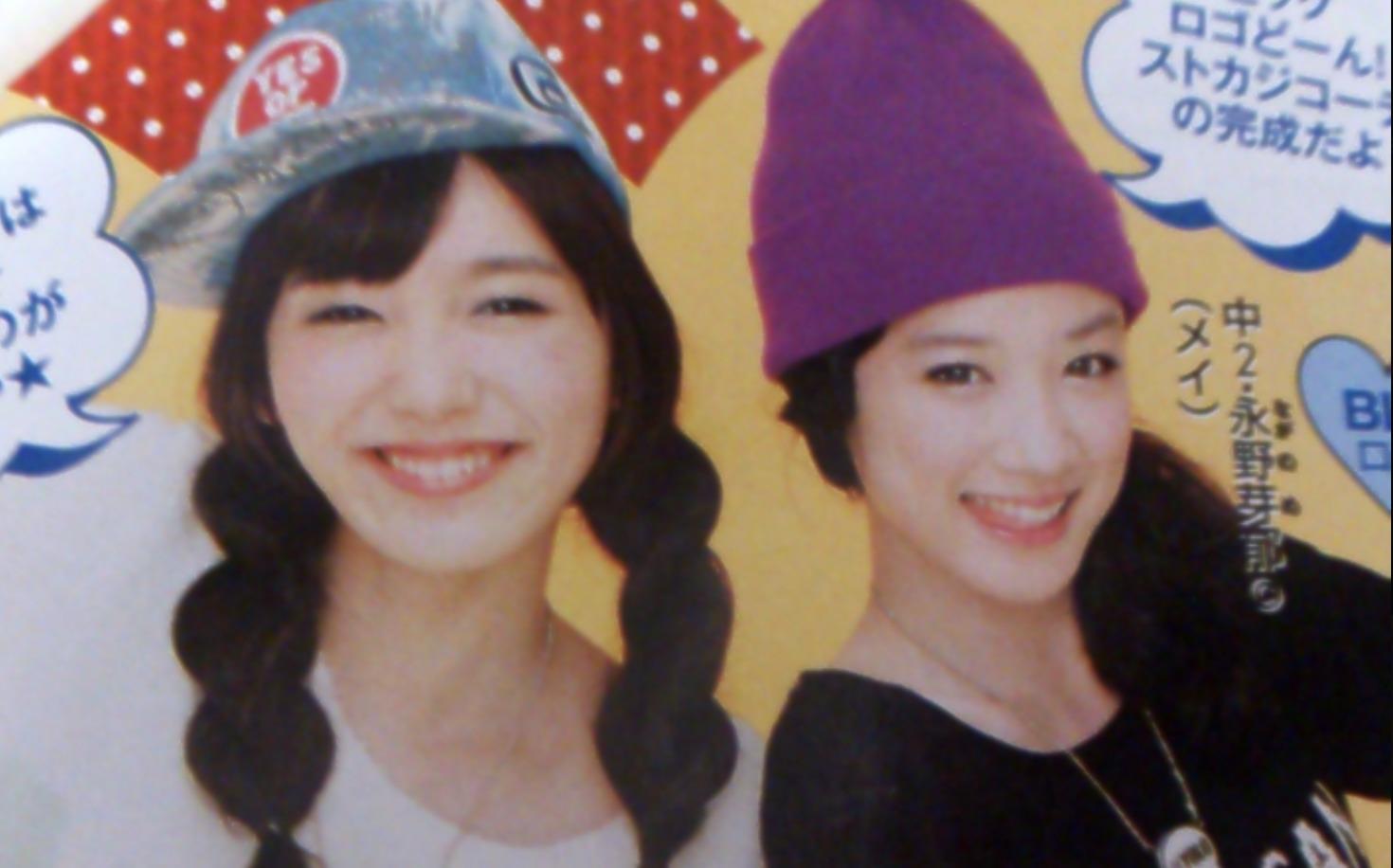 永野芽郁さんと飯豊まりえさんの画像