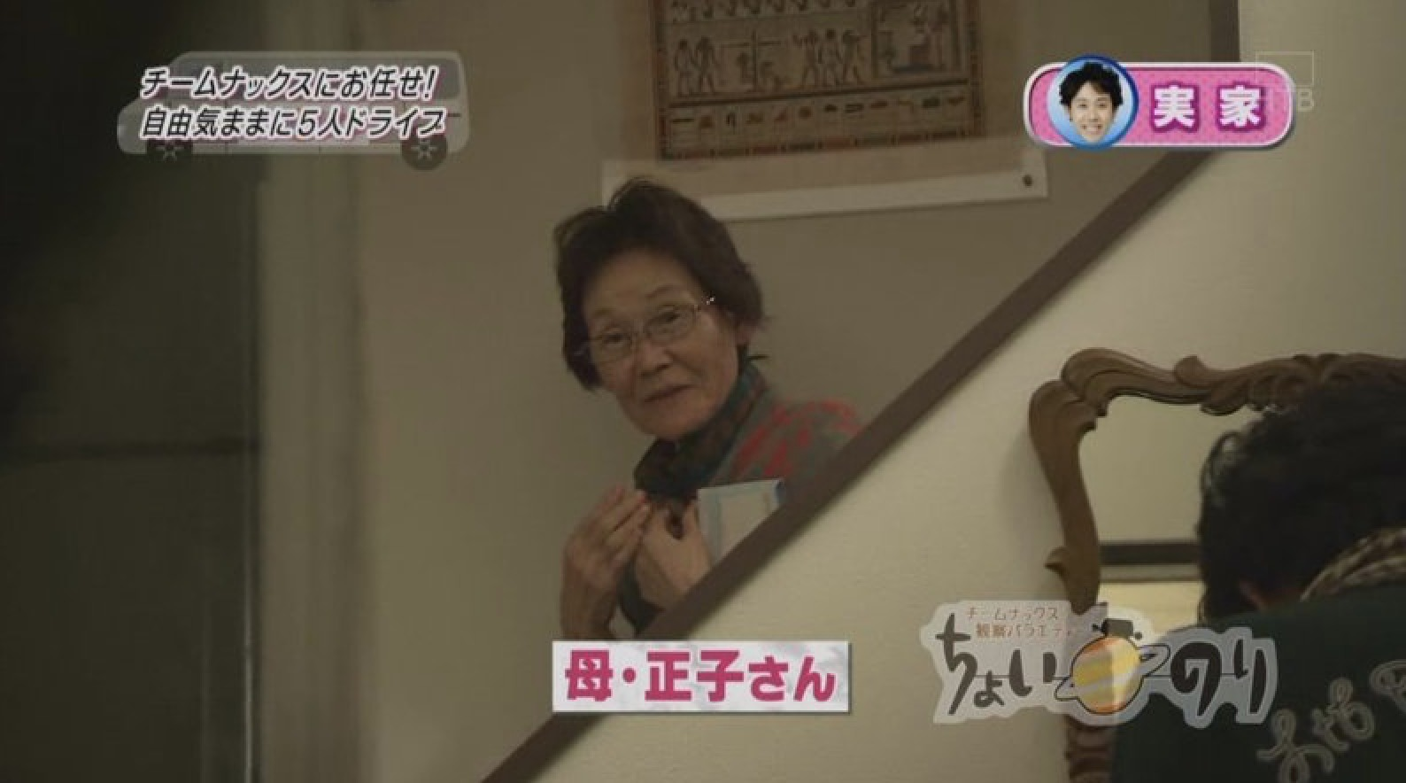 大泉洋さんの母親の画像