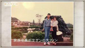 佐藤栞里さんとご両親の画像