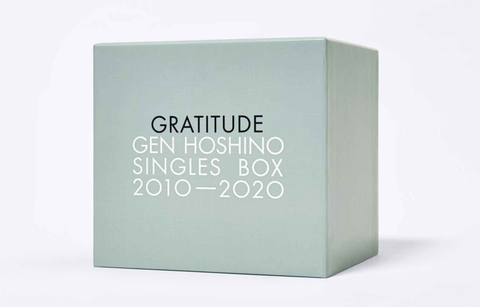 "『Gen Hoshino Singles Box ""GRATITUDE""』"